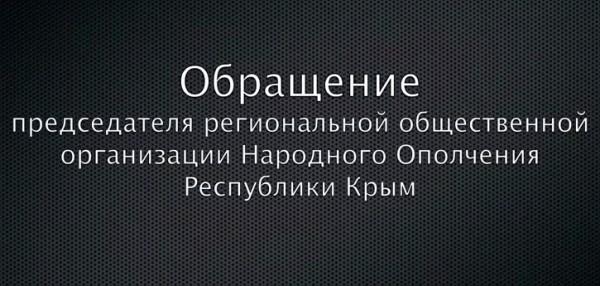 obr16092016
